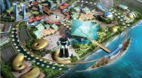 парк Robot Land