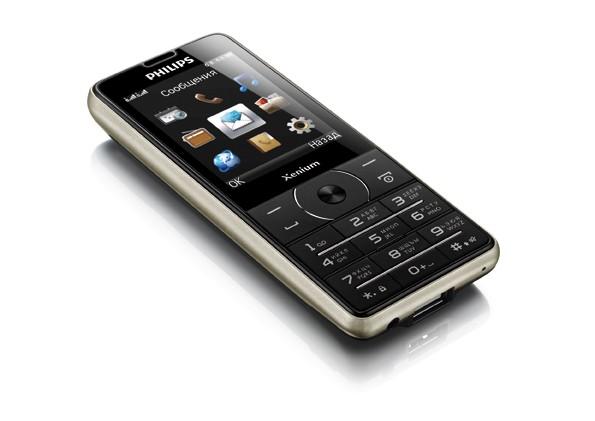смартфон Philips Xenium X1560