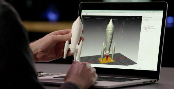 Photoshop 3D Printing