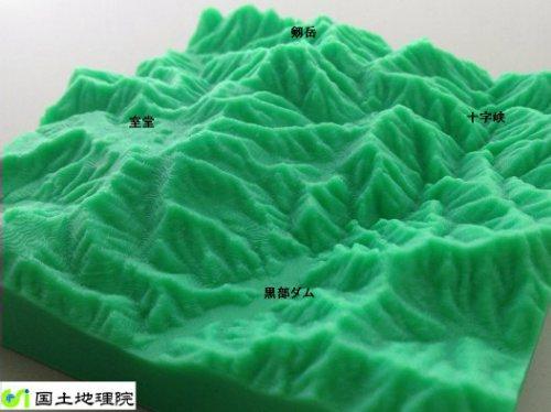 Готовая 3D модель Японии