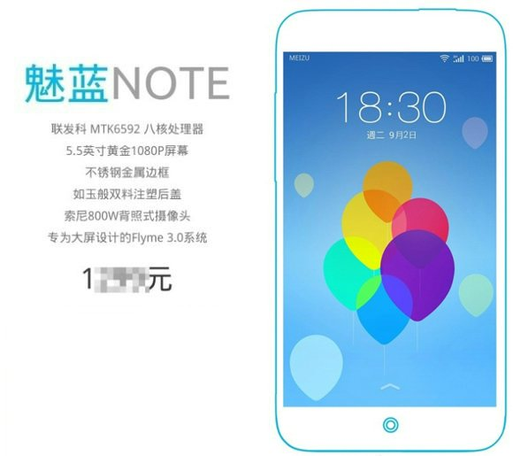 Blue Charm Note