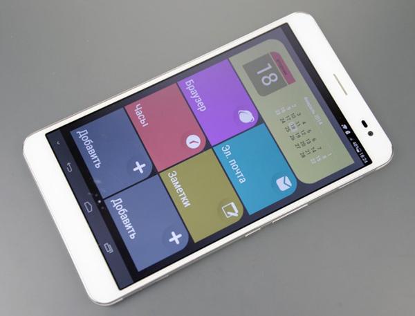 Huawei_MediaPad_X1