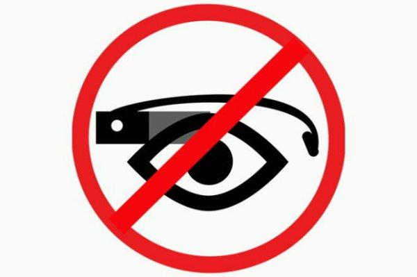 Программа против Google Glass