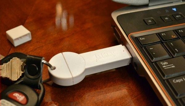 Зарядное устройство BKEY