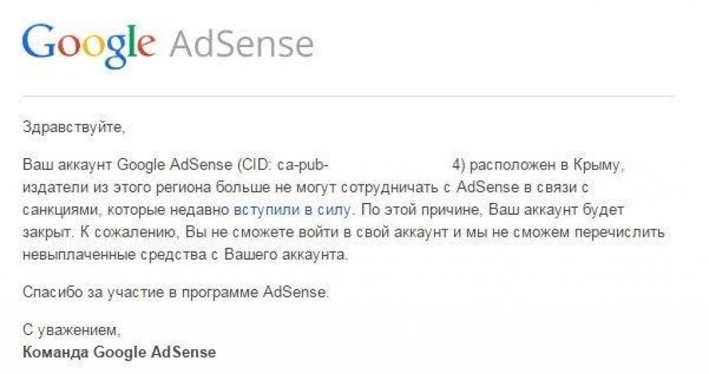 Российский Крым отрезали еще и от Apple