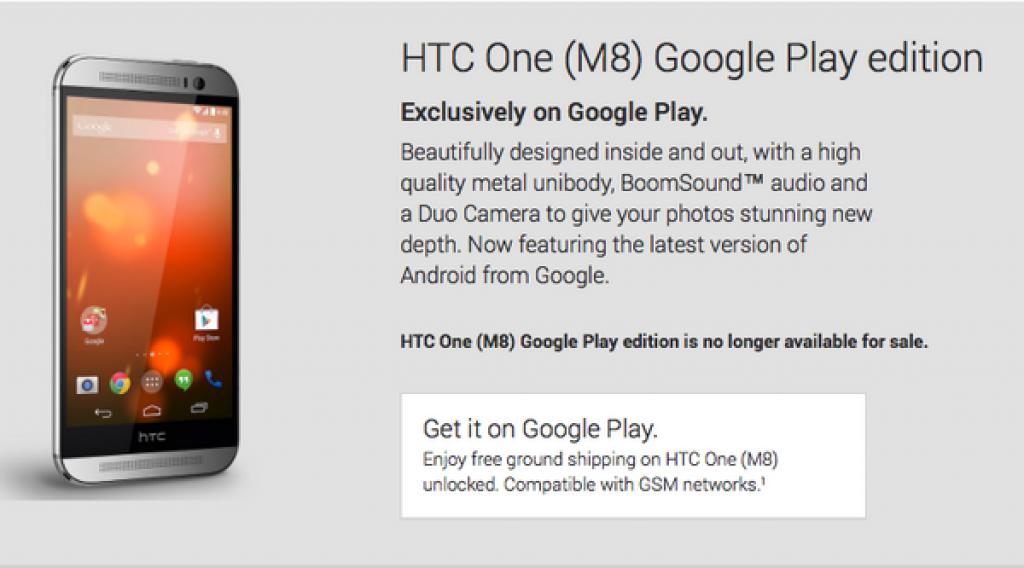 Смартфоны Google Play edition полностью исчезли из ассортимента поискового гиганта
