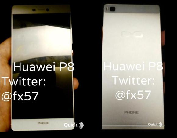 Новый флагман Huawei Ascend P8 будет представлен немного позже, чем ожидалось
