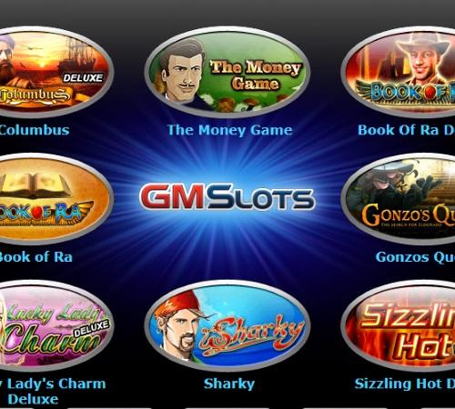 GmSlots онлайн автоматы на деньги