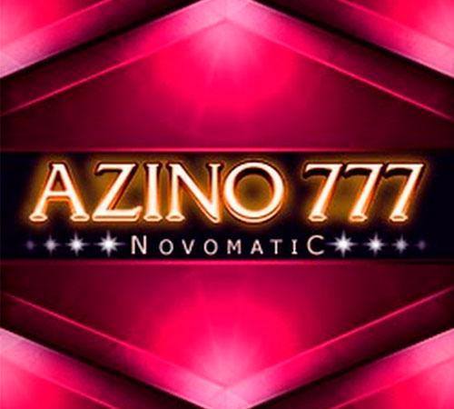 Azino777 мобайл