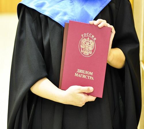 Диплом магистра во владимире